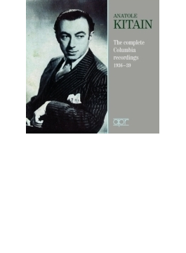 アナトール・キタイン/米コロムビア録音全集1936~39(2CD)