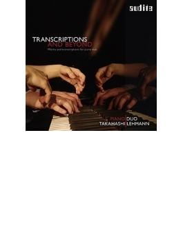 4手ピアノによるストラヴィンスキー:春の祭典、ナンカロウ:ソナチネ、他 ピアノ・デュオ・タカハシ・レーマン