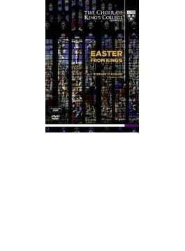 『イースター・フロム・キングズ』 クレオベリー&ケンブリッジ・キングズ・カレッジ合唱団