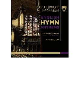 英国教会聖歌集 クレオベリー&ケンブリッジ・キングズ・カレッジ合唱団