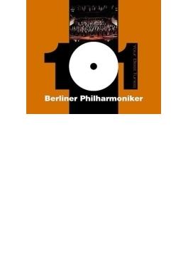 どこかで聴いたクラシック ベルリン・フィル Best 101 Bpo