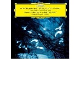 チャイコフスキー:ピアノ協奏曲第1番、メンデルスゾーン:二重協奏曲 アルゲリッチ、デュトワ&ロイヤル・フィル、クレーメル、オルフェウス室内管