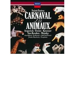 サン=サーンス:動物の謝肉祭、メシュヴィツ:動物の祈り、リドー:小さな悲しい音、他 アルゲリッチ、クレーメル、フレイレ、マイスキー、他