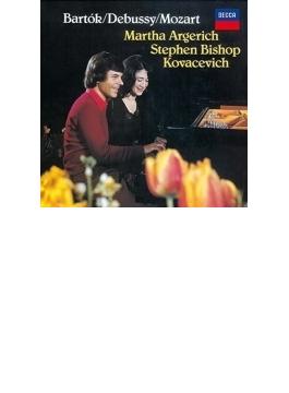 バルトーク:2台のピアノと打楽器のためのソナタ、ドビュッシー:白と黒で、モーツァルト:変奏曲とアンダンテ アルゲリッチ、コワセヴィチ、他