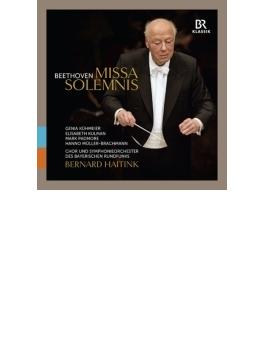 ミサ・ソレムニス ハイティンク&バイエルン放送交響楽団、バイエルン放送合唱団
