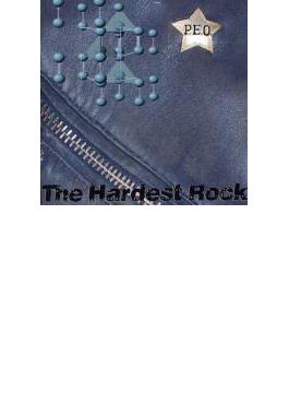 Hardest Rock