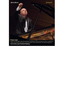 Piano Works-live At The Liszt Festival Raiding: B.bloch(P)