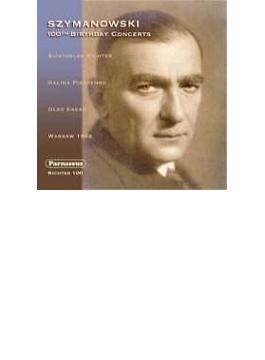 100th Birthday Concerts: Sviatoslav Richter(P) Kagan(Vn) Pisarenko(S) (1982 Warsaw) (Ltd)