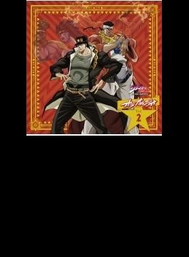 ジョジョの奇妙な冒険 スターダストクルセイダース オラオラジオ! Vol.2 (+cd-rom)