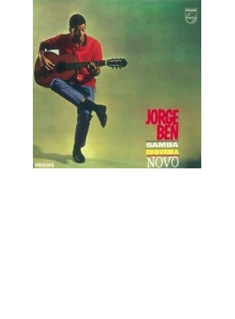 Samba Esquema Novo (Ltd)