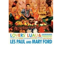Lovers' Luau & Hawaiian Paradise (紙ジャケット)