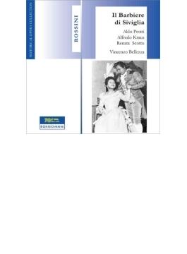 『セヴィリャの理髪師』全曲 ベレッツァ&ナポリ・サン・カルロ劇場、プロッティ、クラウス、スコット、他(1958 モノラル)(2CD)