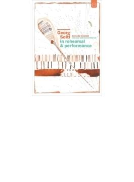 『タンホイザー』序曲 ショルティ&シュトゥットガルト放送交響楽団(リハーサル付)