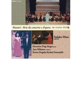 アリア集 嶺貞子、三瓶十郎&古典音楽協会、ピュイグ=ロジェ