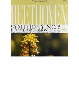 交響曲第5番『運命』、『エグモント』序曲 クリップス&ロンドン交響楽団(SACD)