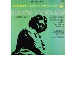 交響曲第9番『合唱』 クリップス&ロンドン交響楽団(SACD)