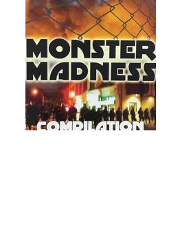 Monster Madness Compilation