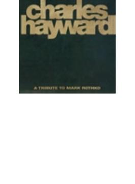 Skew-whiff - A Tribute To Mark Rothko (紙ジャケット)