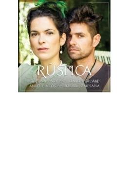 Rustica (Digi)