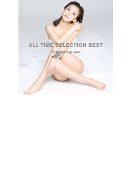 ALL TIME SELECTION BEST (+DVD)【初回限定盤】