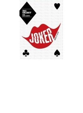 8TH MINI ALBUM: JOKER IS ALIVE