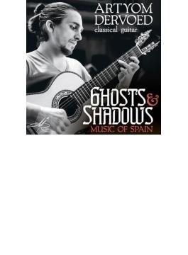 『幽霊と影~スペインのギター音楽』 デルヴォード