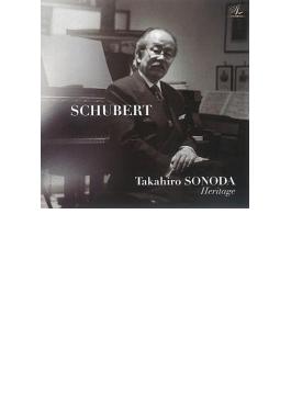 ピアノ・ソナタ第13番、第16番、即興曲集 園田高弘(2CD)