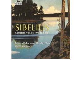 混声合唱のための作品全集 セッペネン&エストニア・フィルハーモニー室内合唱団(2CD)