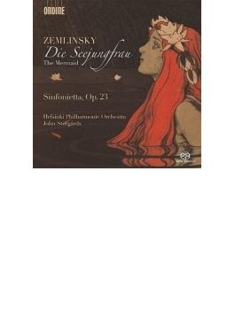 交響詩『人魚姫』、シンフォニエッタ ストゥールゴールズ&ヘルシンキ・フィル