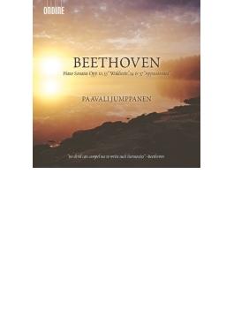 ピアノ・ソナタ第23番『熱情』、第21番『ワルトシュタイン』、第22番、第5番、第6番、第7番 ユンパネン(2CD)