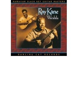 ハワイアン スラック キー ギター マスターズ シリーズ 15 ワアヒラ ・ハワイ、潮風のギター・
