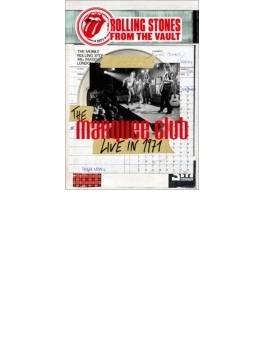 FROM THE VAULT -THE MARQUEE CLUB LIVE IN 1971+THE BRUSSELS AFFAIR 1973 (DVD+3CD)(限定盤)