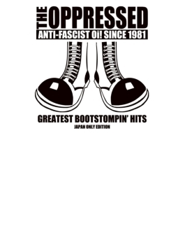 Greatest Bootstompin' Hits~japan Only Edition~