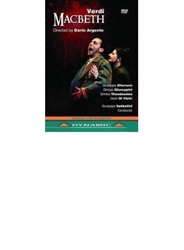 『マクベス』全曲 ダリオ・アルジェント演出、サッバティーニ&ピエモンテ・フィル、テオドッシュウ、アルトマーレ、他(2013 ステレオ)(日本語字幕付)