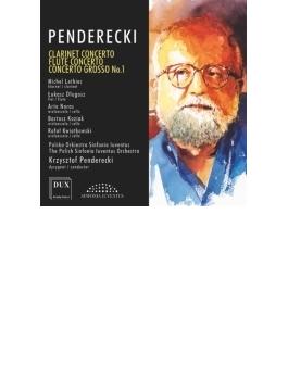 クラリネット協奏曲、フルート協奏曲、合奏協奏曲第1番 ペンデレツキ&ポーランド青年響、ノラス、ルティエク、他