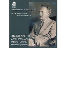 ドヴォルザーク:交響曲第9番『新世界より』、ブラームス:二重協奏曲 ワルター&コロンビア響、フランチェスカッティ、フルニエ(平林直哉復刻)