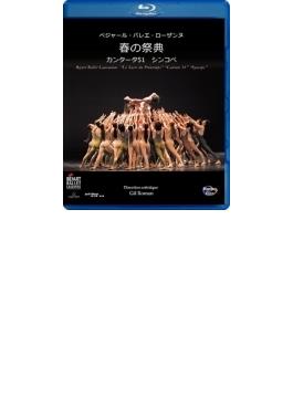 ベジャール・バレエ・ローザンヌ~春の祭典、カンタータ51、シンコぺ(2012)