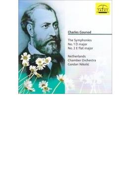 交響曲第1番、第2番 ニコリッチ&オランダ室内管弦楽団
