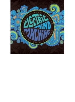 Electric Mind Machine