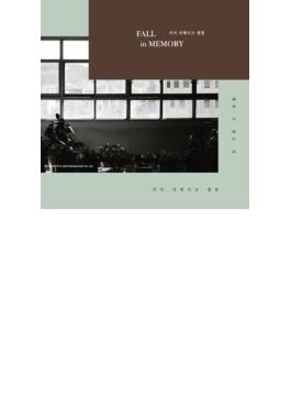 Remake Album: Fall In Memory