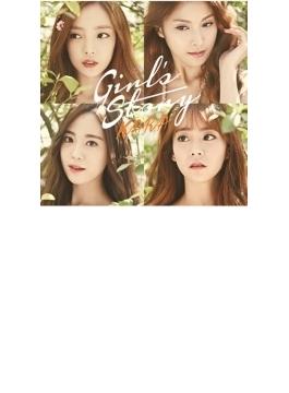 Girl's Story【初回限定盤A】(CD+DVD+スペシャルグッズ)