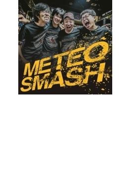 METEO SMASH (+DVD)