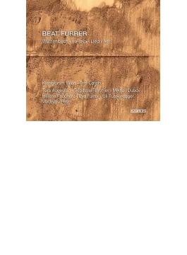 ミュージック・シアター『砂漠の本』、室内楽作品集 フラー&クラングフォルム・ウィーン、トリオ・キャッチ、他(2CD)
