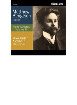 ピアノ・ソナタ集第2集 マシュー・ベングトソン