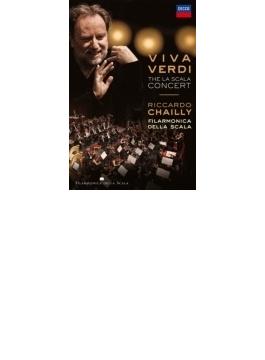 『ヴィヴァ・ヴェルディ~スカラ座コンサート』 シャイー&スカラ座フィル
