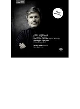 ルカ受難曲 シュテンツ&オランダ放送室内フィル、オランダ放送合唱団、他