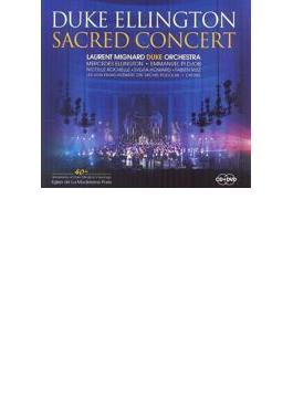 Duke Ellington Sacred Concert (2CD)