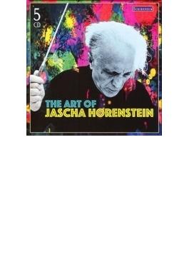 ホーレンシュタインの芸術(5CD)