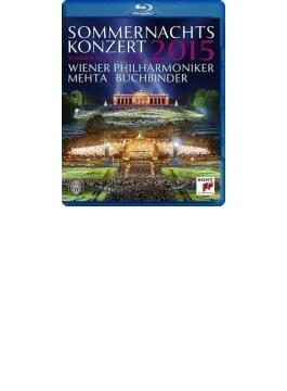 『シェーンブルン夏の夜のコンサート2015』 メータ&ウィーン・フィル、ブッフビンダー