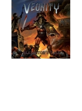 Gladiator's Tale